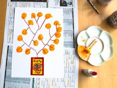 Mandarin Orange Tree art final