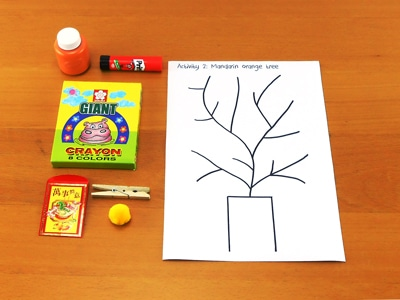 Step 1: Take out Mandarin Orange Tree art supplies