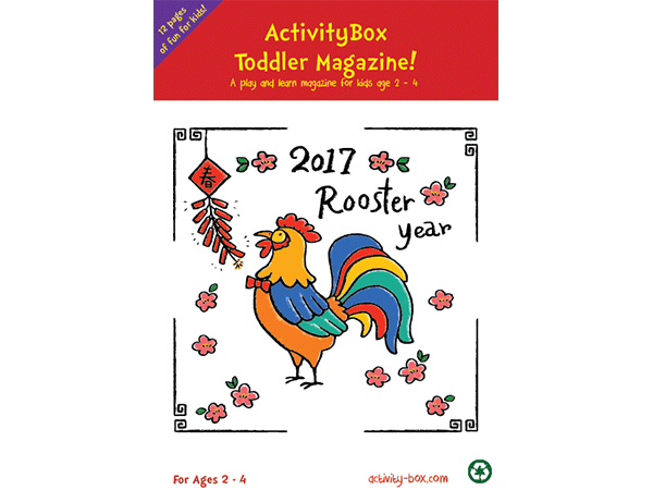 Toddler Year of the Rooster Magazine
