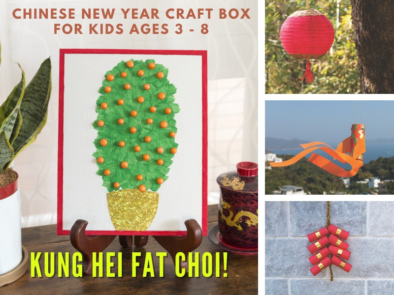 Chinese New Year Craft Box ActivityBox